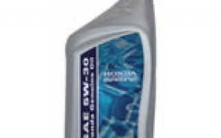 Outboard Engine Oil 5W-30
